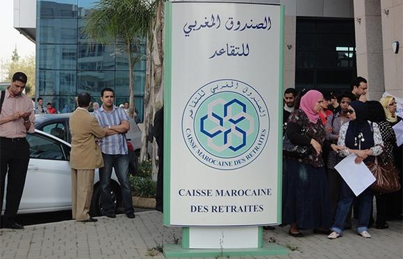دواعي مقاطعة اجتماع اللجنة الوطنية لإصلاح أنظمة التقاعد