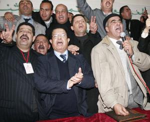 المؤتمر الاستثنائي 2006