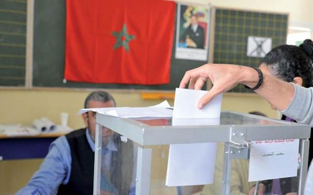 الانتخابات المهنية – إنتخاب ممثلي الموظفين 2015