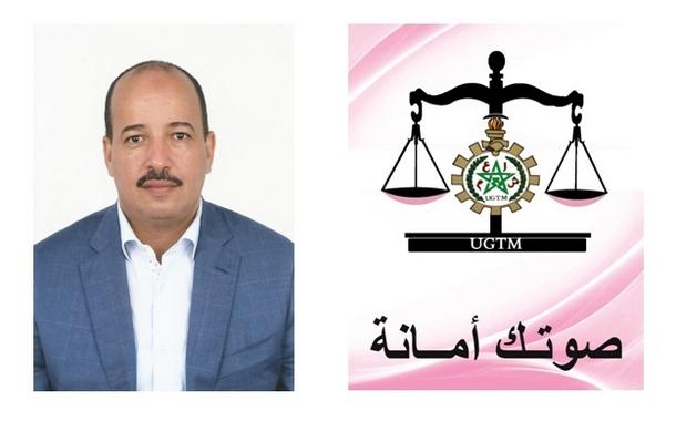 النعم ميارة : صوت العامل والأجير والموظف تعزز مع دستور 2011
