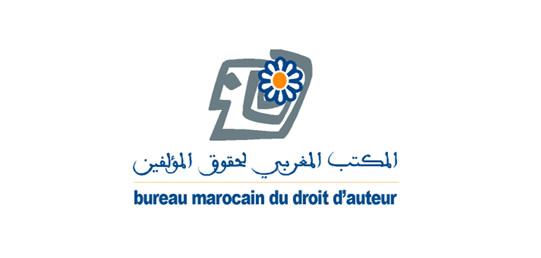 بلاغ النقابة الوطنية لأطر ومستخدمي المكتب المغربي لحقوق المؤلفين