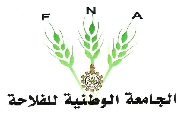 بلاغ الجامعة الوطنية للفلاحة – الرباط في 25 مارس 2017