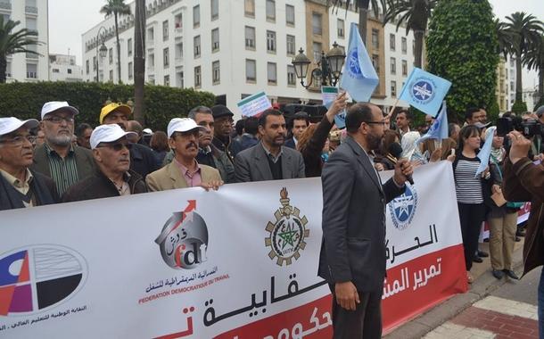 كلمة النقابات الخمس خلال الوقفة الاحتجاجية أمام البرلمان ليوم 30 مارس