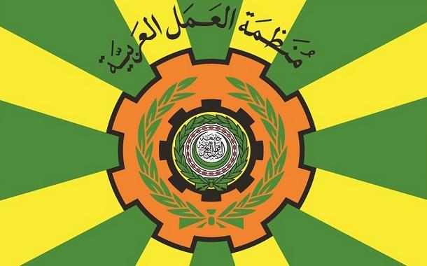رسالة تهنئة من منظمة العمل العربية بمناسة الاحتفال بعيد الاستقلال