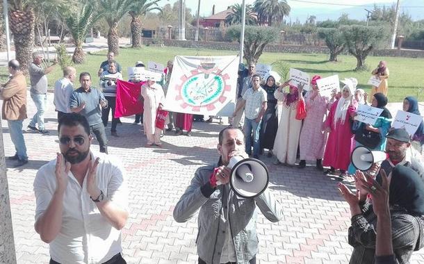وقفة احتجاجية للاتحاد الإقليمي بأزيلال بتنسيق مع الجامعة الوطنية للفلاحة