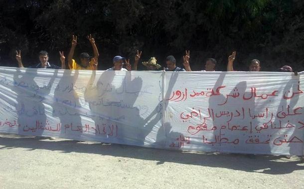 """الجامعة الوطنية للفلاحة : التوصل إلى حل مشكل عمال شركة """"ميد ازير"""""""
