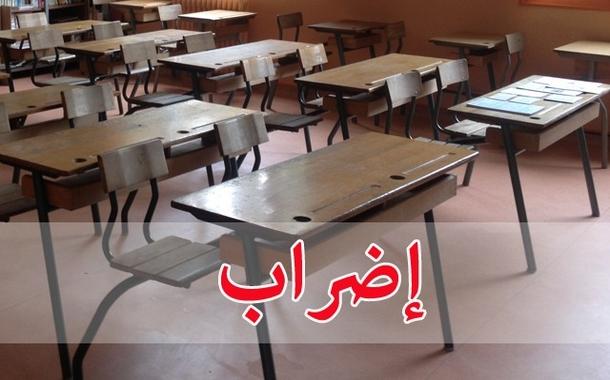 النقابات التعليمية تخوض إضرابا وطنيا يومي 8 و9 نونبر 2017