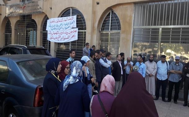 موظفوا وزارة التنمية المكفوفين بين وعود الحقاوي وواقع التنصل منها
