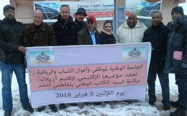 الأخ أحمد بلفاطمي يشرف على تأسيس مكتب إقليمي للشباب والرياضة بأزيلال
