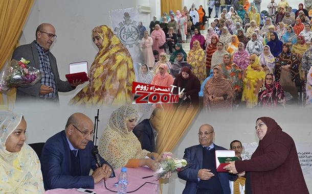 بحضور ولد الرشيد UGTM (فرع العيون) يخلد العيد العالمي للمرأة