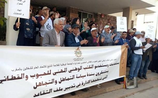 بلاغ الجامعة الوطنية للفلاحة – الرباط في 13 يونيو 2018