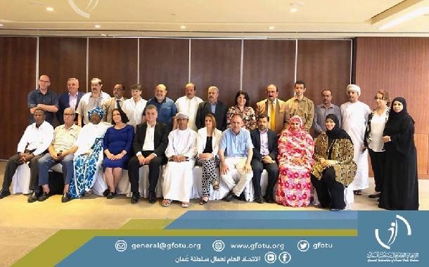 اجتماع المكتب التنفيذي الاستثنائي للاتحاد العربي للنقابات