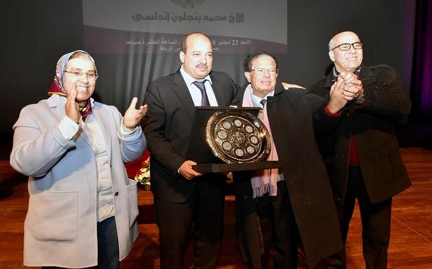 الأخ الكاتب العام النعم ميارة يترأس تجمعا نقابيا جهويا حاشدا بالرباط