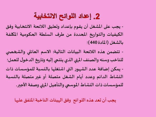 jadelect2103