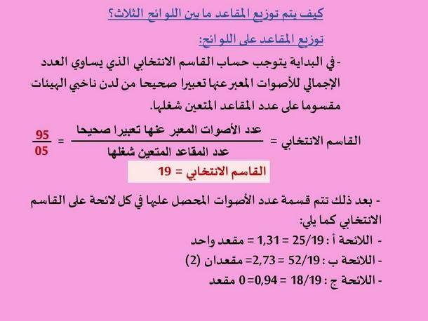 jadelect2122