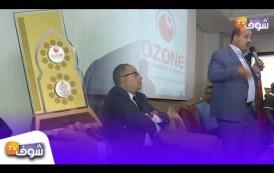 تفاصيل البروتوكول الاتفاقي بين أوزون والاتحاد العام للشغالين بفاس