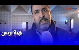 تصريح الأخ إدريس أبلهاض خلال اللقاء التواصلي للمكتب الإقليمي بفاس