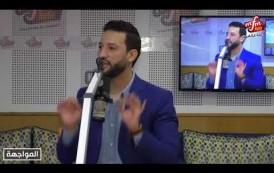 """""""المواجهة"""" يستضيف النعم ميارة الكاتب العام للاتحاد العام للشغالين بالمغرب"""