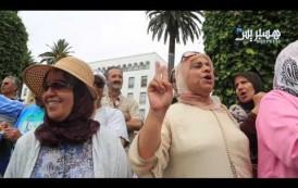 وقفة لضحايا النظامين الأساسين 2003/85 أمام البرلمان