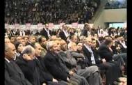 """المؤتمر الوطني التاسع """"التنمية الحقيقية: تحديث ومسؤولية"""""""