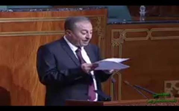 مداخلة رئيس فريق الاتحاد العام للشغالين بالمغرب لمناقشة البرنامج الحكومي
