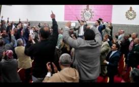 برلمان الاتحاد العام للشغالين بالمغرب يقرر مساندة الأمين العام وحزب الاستقلال