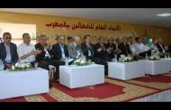 الأخ محمد كافي شراط كاتبا عاما للاتحاد العام للشغالين بالمغرب بالإجماع