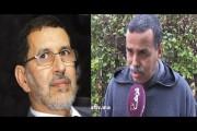 تصريح الأخ سعيد مؤلف حول اقتطاعات الصندوق المغربي للتقاعد