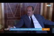 الاتحاد العربي للنقابات يشيد بنجاح الاستحقاقات الانتخابية بالمملكة