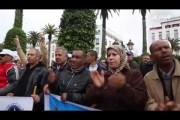 احتجاج تقنيي وإداريي التعليم