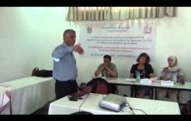 دورة تكوينية حول المفاوضات الجماعية والصحة والسلامة المهنية بخريبكة