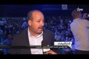 تغطية القناة الأولى للقاء التواصلي إ.ع.ش.م بمدينة الدار البيضاء