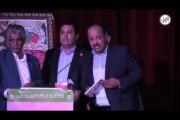 تكريم المناضل عبد الرزاق أفيلال خلال اللقاء التواصلي بالدار البيضاء