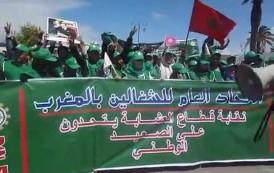 مسيرة فاتح ماي 2018 بمدينة الرباط