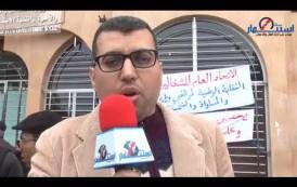 نقابة موظفي وزارة الأسرة تحتج وتضرب لـ48 ساعة