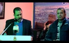 الاتحاد الإقليمي بفاس تحتفل بعيد المرأة 8 مارس