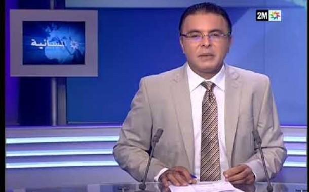 الجولة الأولى من الحوار الاجتماعي بمشاركة الاتحاد العام للشغالين بالمغرب