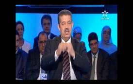 الأخ حميد شباط في برنامج ضيف الأولى