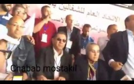 كلمة النعم ميارة بعد انتخابه كاتبا عاما للاتحاد العام للشغالين بالمغرب