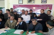 جمع عام للشبيبة الشغيلة المغربية بإقليم تاونات