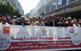 مسيرة جهوية مشتركة بمدينة الدار البيضاء UGTM-FDT-ODT