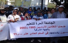 وقفة احتجاجية للجامعة الحرة للتعليم أمام مقر وزارة المالية