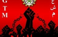 فاتح ماي 2014 : ضد الغلاء