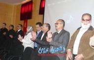 مهرجان خطابي بتاوريرت تخليدا للذكرى 55 لتأسيس الاتحاد العام