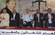 بـلاغ المجلس العام للاتحاد العام للشغالين بالمغرب