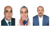النعم ميارة، خديجة الزومي وعبد السلام اللبار ممثلي الاتحاد العام بمجلس المستشارين