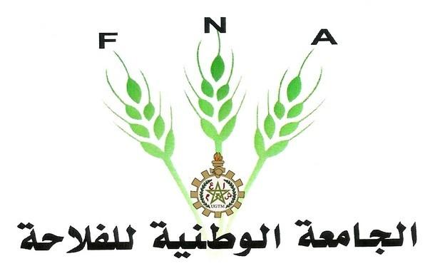 الجامعة الوطنية للفلاحة تعقد مؤتمرها يوم الأحد 16 يوليوز 2017