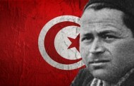 وقفة عمالية إحياء لذكرى القائد النقابي التونسي الشهيد فرحات حشاد