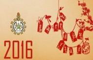 الاتحاد العام للشغالين بالمغرب يتمنى لكم سنة سعيدة