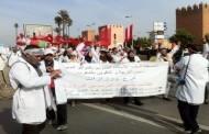 العاصمة الرباط تشهد أكبر مسيرة وطنية   للأساتذة المتدربين